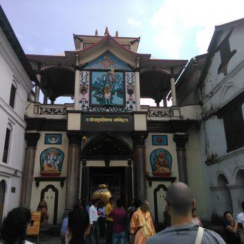 pashupatinath temple entrance